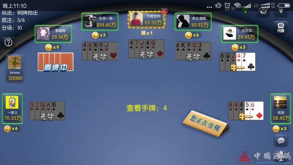老夫子棋牌游戏组件 峰游二次开发老夫子组件下载 棋牌-第4张