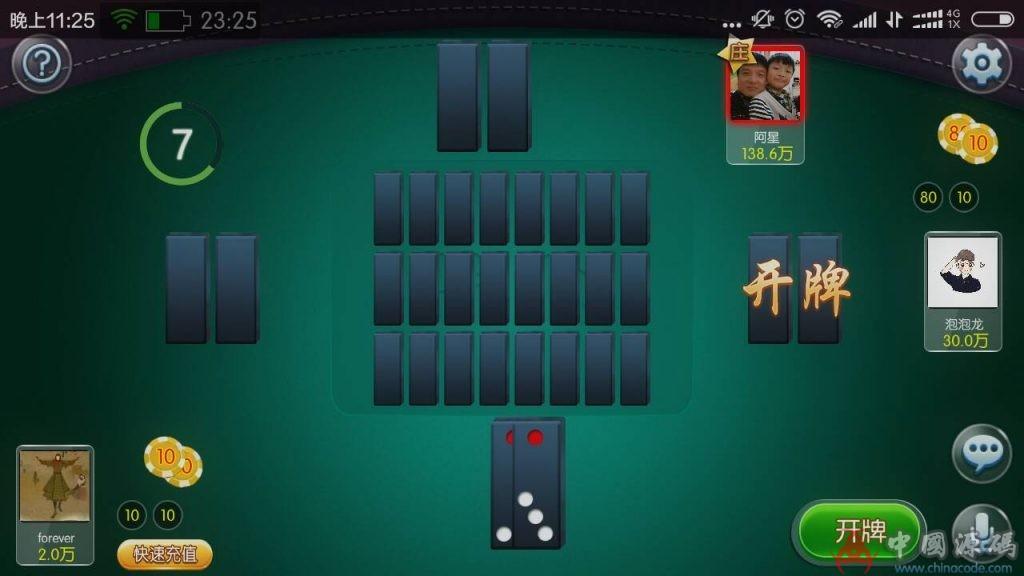 老夫子棋牌游戏组件 峰游二次开发老夫子组件下载 棋牌-第3张