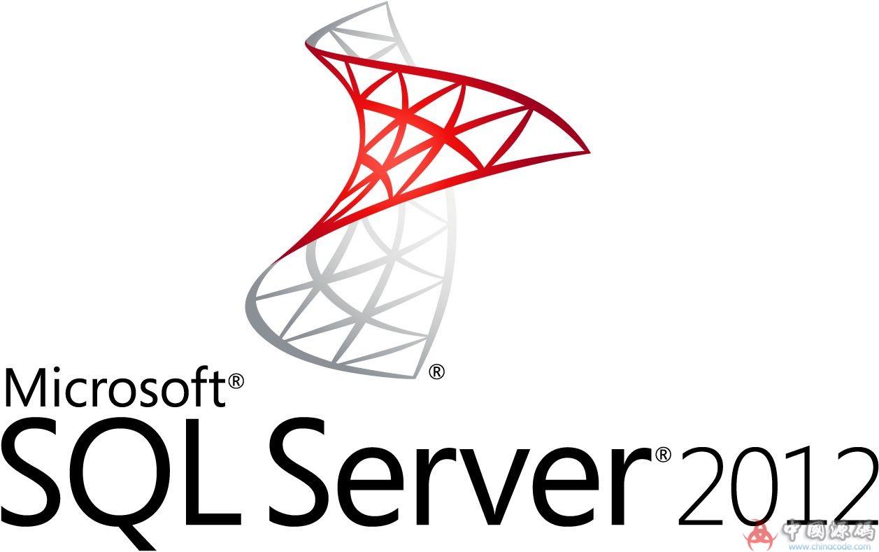 棋牌搭建必备 SQL Server 2012数据库下载(带完整安装教程) 工具-第1张
