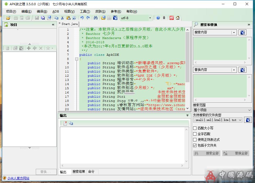 环境下载,phplinuxmodde.js等等,ApkIDE AndroidKiller HEdit十六进制编辑器 工具包 工具-第1张
