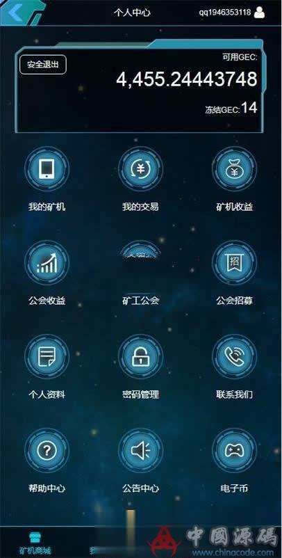 GEC云矿机挖矿系统 太空科技挖矿源码虚拟区块链系统程序矿场平台 Thinkphp3.2开发源码 网站-第1张