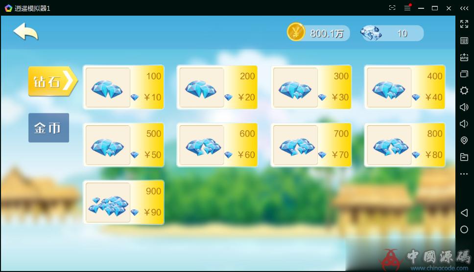 房卡+金币完整运营棋牌组件16款游戏界面小清新 保证完整 打包下来完美测试 棋牌-第10张