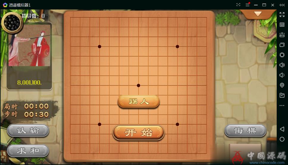房卡+金币完整运营棋牌组件16款游戏界面小清新 保证完整 打包下来完美测试 棋牌-第7张
