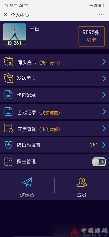 H5闲来潮汕互娱完整运营版源码 带暗堡多玩法+透视胜率+安装教程 H5-第5张