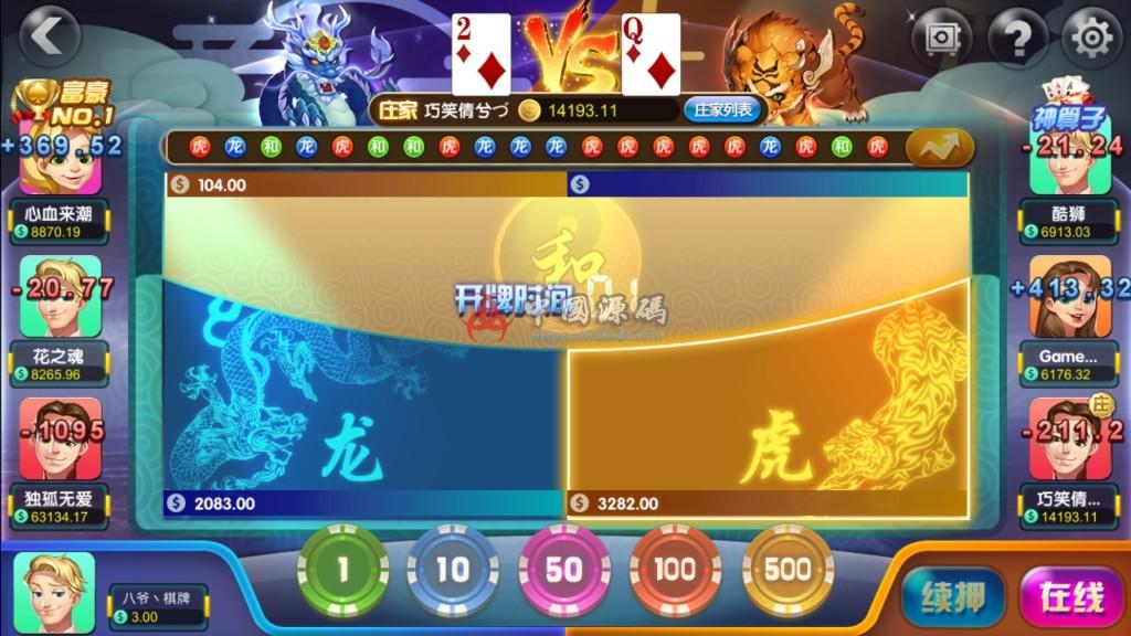 最新更新创游互娱真金棋牌完整源码+APP双端+完整数据 棋牌-第5张