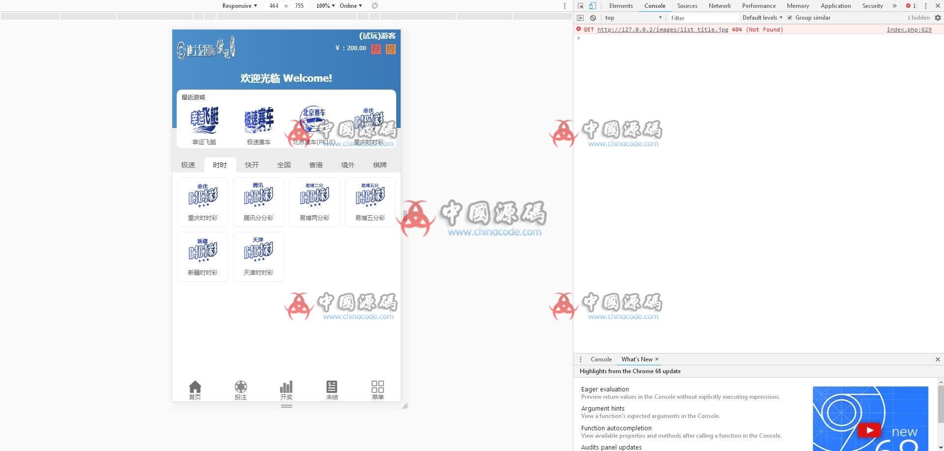 【亲测】新UI迪士尼3整站源码+WAP手机端+修复采集+完整安装教程【去除后门】 网站-第6张