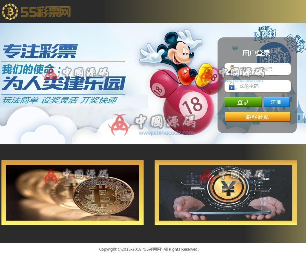迪士尼翻版菜 票 系统运营版 网站-第1张