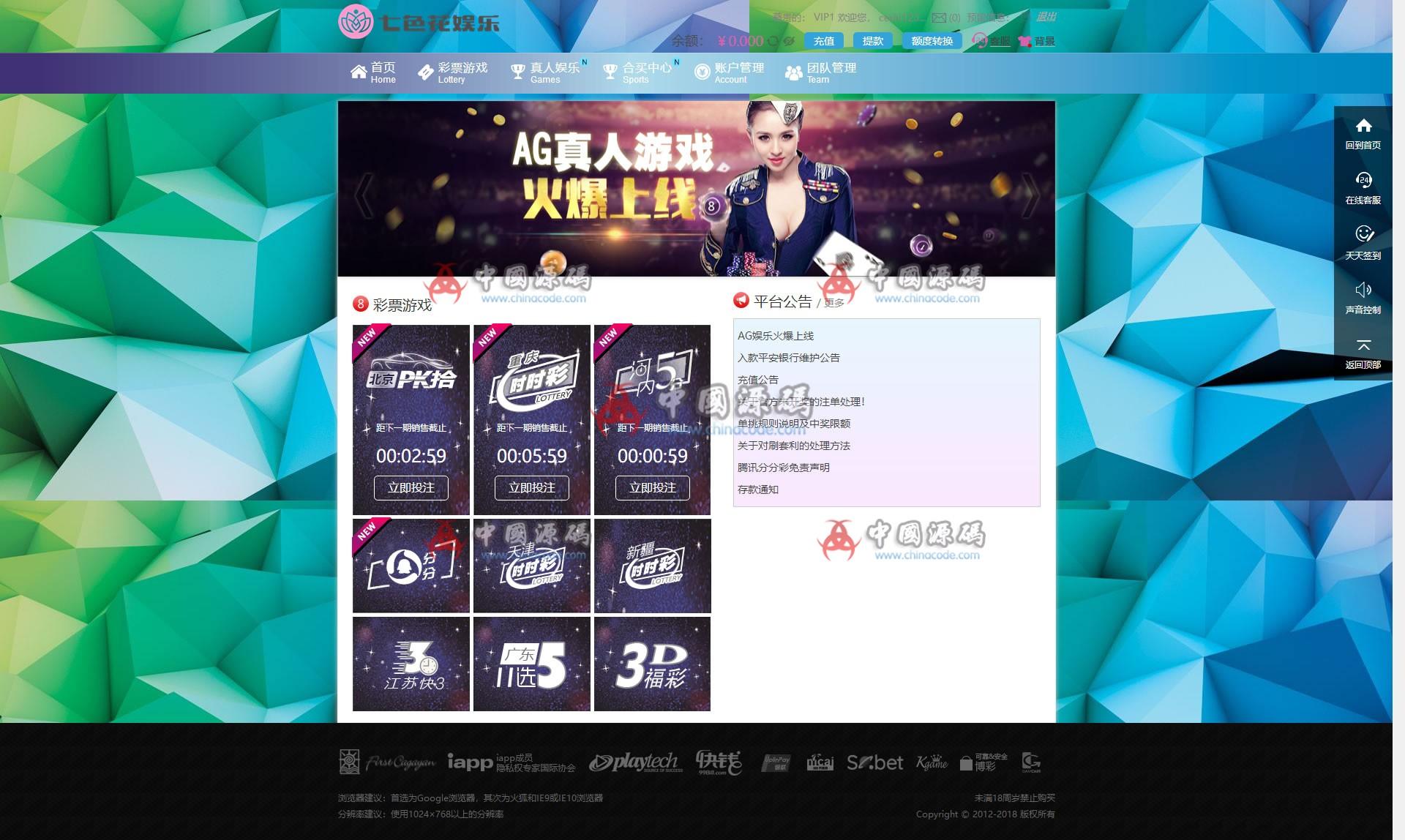 七色花YL杏C改版+WAP手机端整站源码 网站-第1张