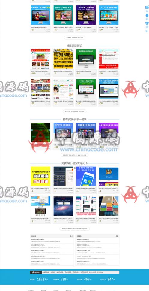 发发棋牌全站整站打包下载,价值几千的棋牌游戏资源网站整站源码全站数据打包下载 网站-第3张