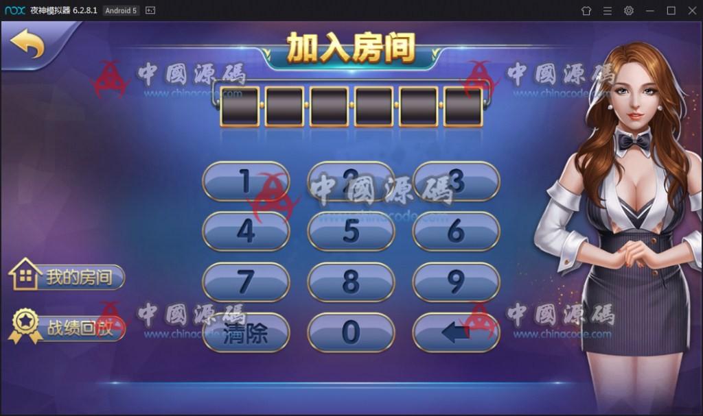 龙凤棋牌房卡版及金币双模-网狐精华二开 棋牌-第4张