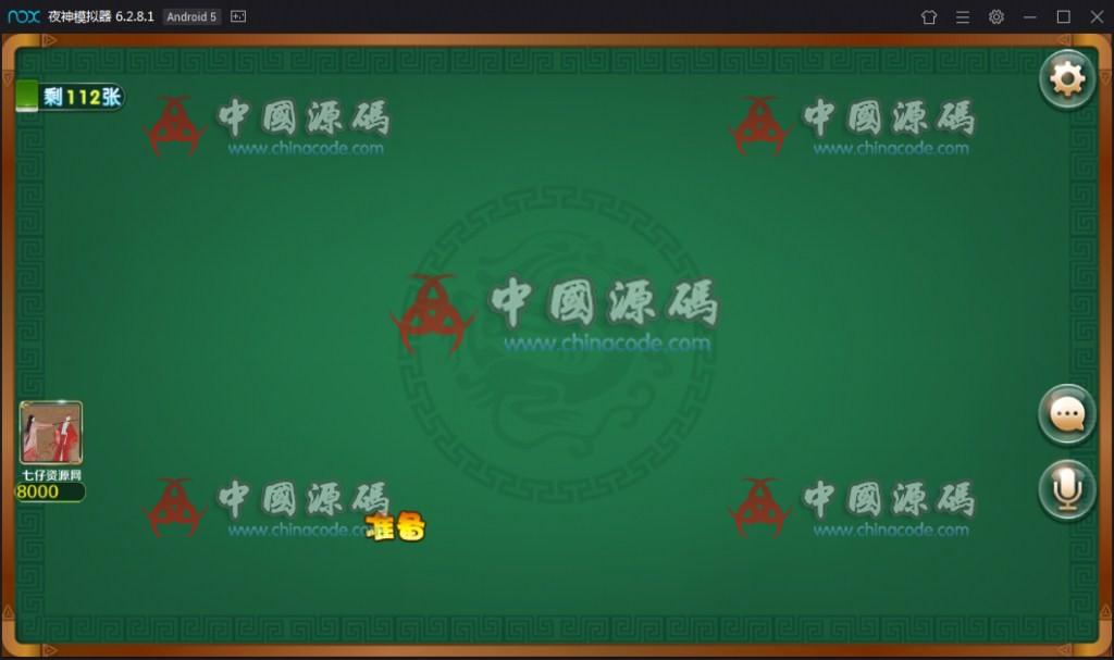 龙凤棋牌房卡版及金币双模-网狐精华二开 棋牌-第7张