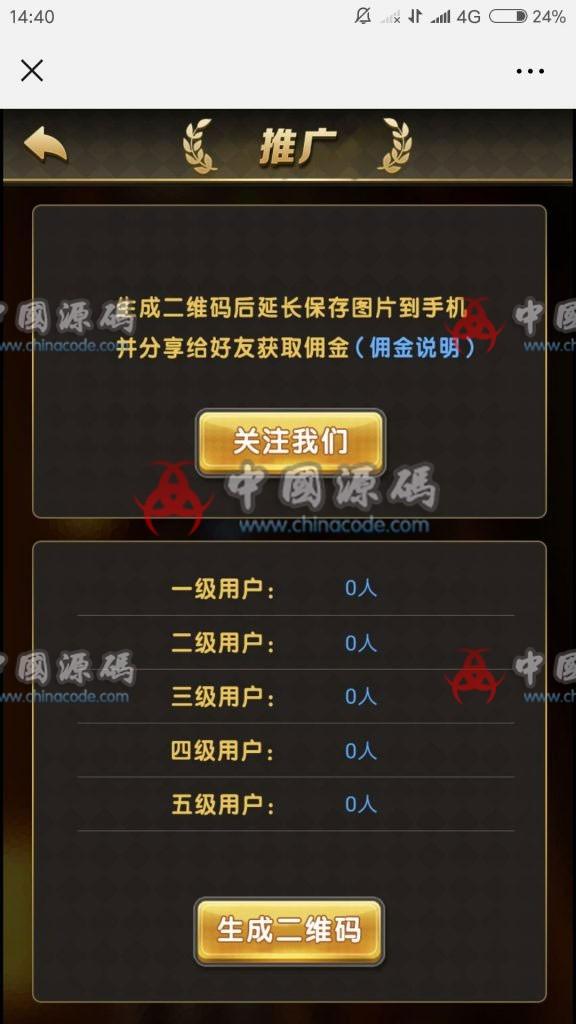 免公众号版H5龙虎斗 完整源码+搭建教程 运营级(已亲测)某站卖8000的源码 H5-第3张