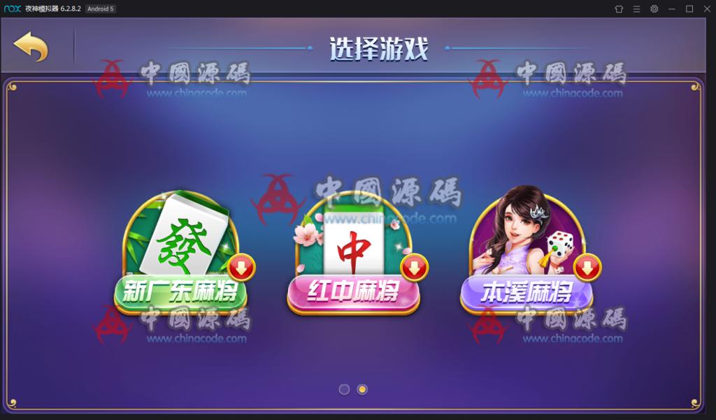 风龙棋牌游戏组件 最新网狐精华源码二开风龙棋牌下载 棋牌-第3张