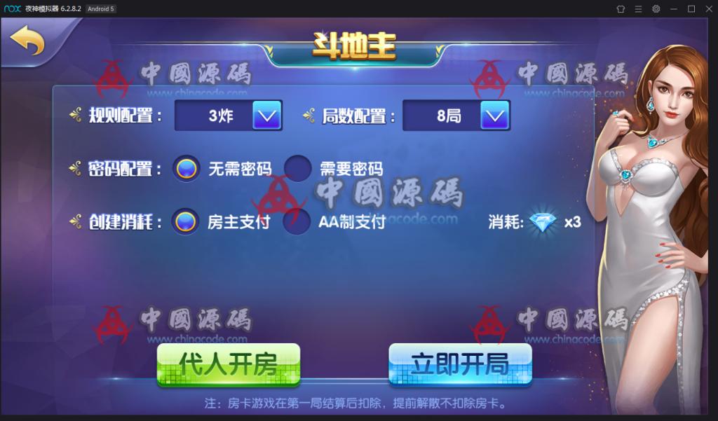 风龙棋牌游戏组件 最新网狐精华源码二开风龙棋牌下载 棋牌-第5张