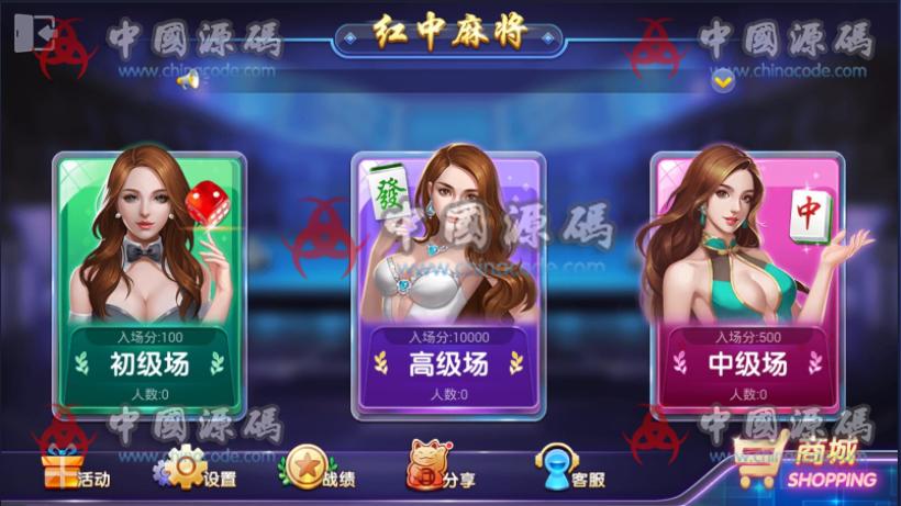 风龙棋牌游戏组件 最新网狐精华源码二开风龙棋牌下载 棋牌-第7张