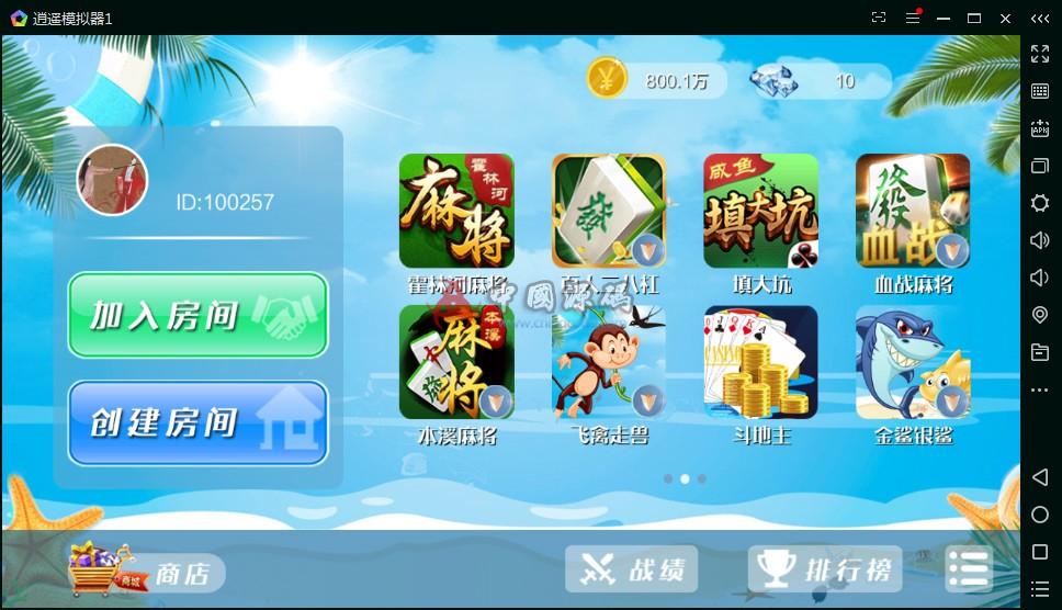 博弈乐享房卡+金币双模式完整棋牌组件+16款子游戏+双端APP 棋牌-第2张