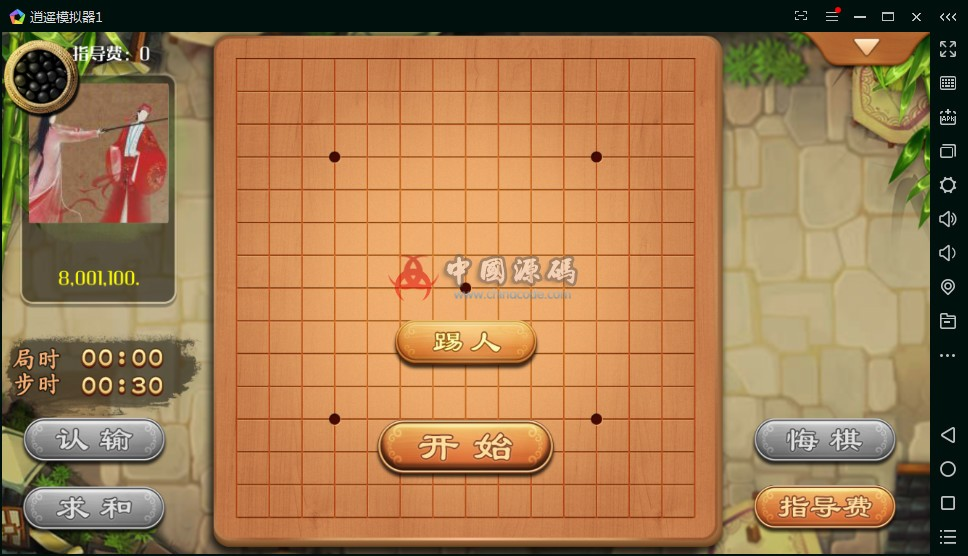 博弈乐享房卡+金币双模式完整棋牌组件+16款子游戏+双端APP 棋牌-第8张