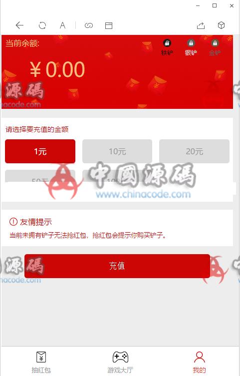 19年新红包模式红包扫雷炸zd弹红包红包互换红包游戏源码 H5-第6张