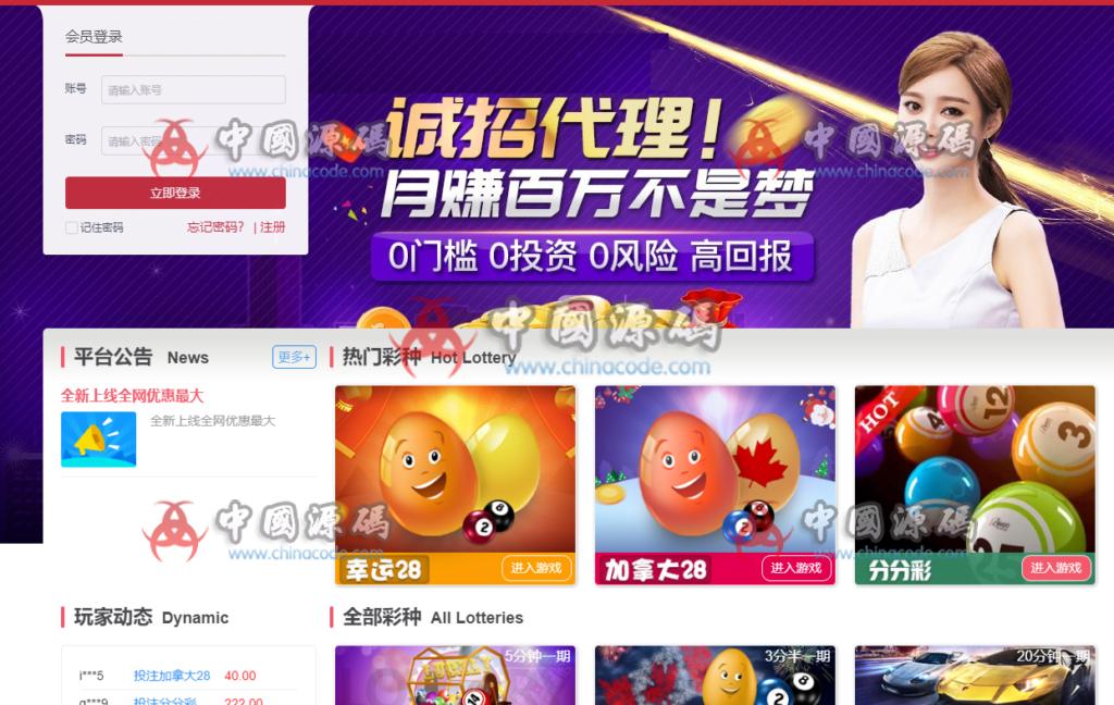 【618更新】最新真人乐购源码手游28PC520 期号与数据库 网站-第1张