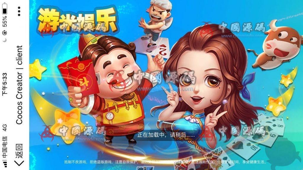 H5游米娱乐 H5拉霸游戏 H5棋牌电玩城游戏源码下载 H5-第4张