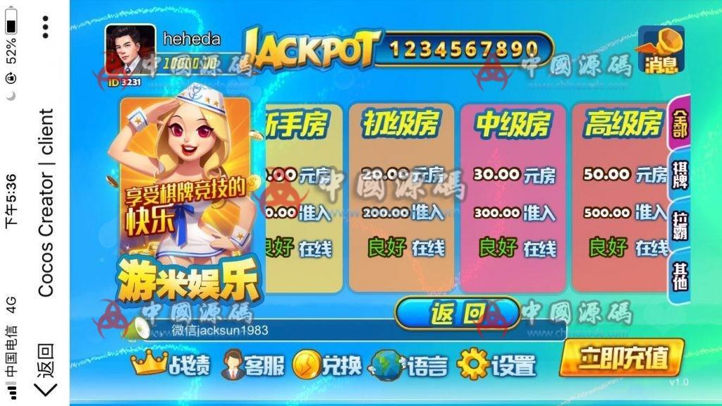 H5游米娱乐 H5拉霸游戏 H5棋牌电玩城游戏源码下载 H5-第3张