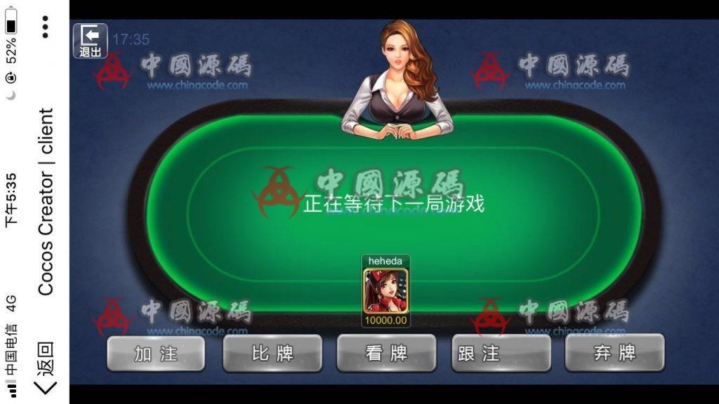 H5游米娱乐 H5拉霸游戏 H5棋牌电玩城游戏源码下载 H5-第5张