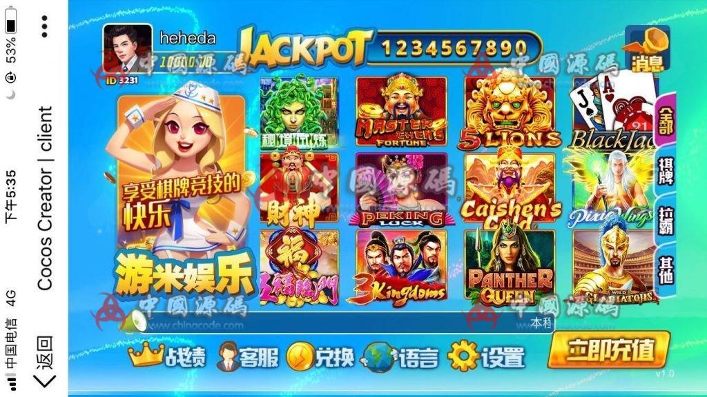 H5游米娱乐 H5拉霸游戏 H5棋牌电玩城游戏源码下载 H5-第1张