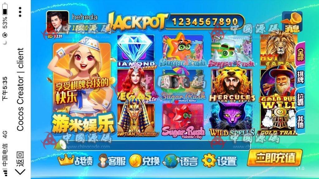 H5游米娱乐 H5拉霸游戏 H5棋牌电玩城游戏源码下载 H5-第2张
