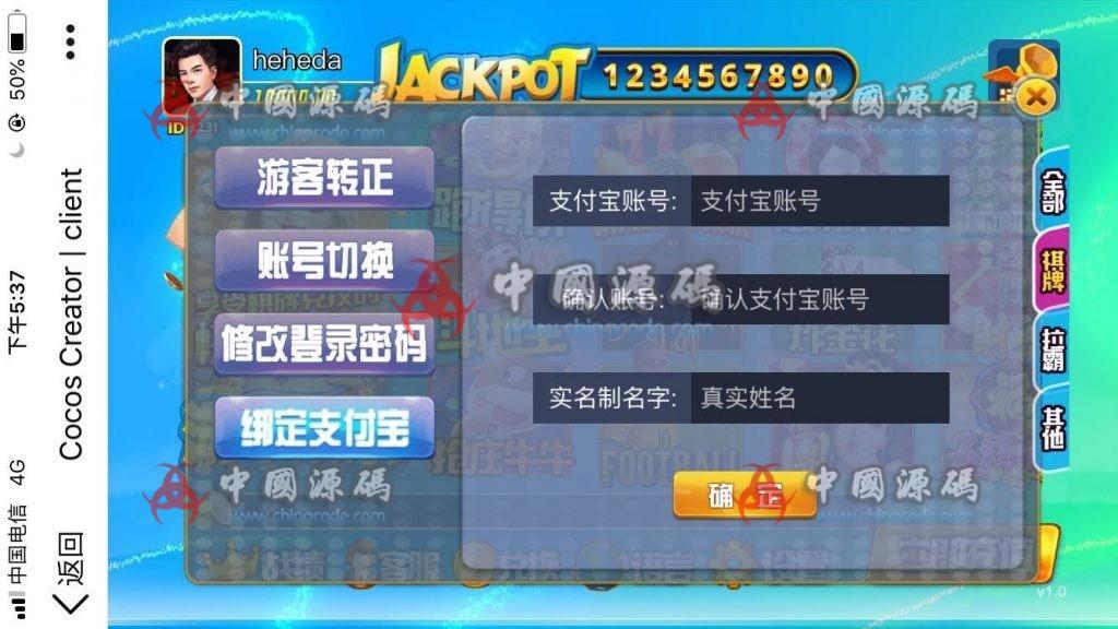 H5游米娱乐 H5拉霸游戏 H5棋牌电玩城游戏源码下载 H5-第10张