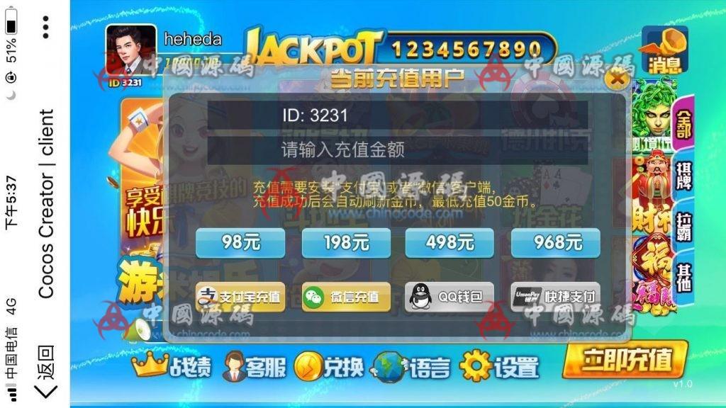 H5游米娱乐 H5拉霸游戏 H5棋牌电玩城游戏源码下载 H5-第9张