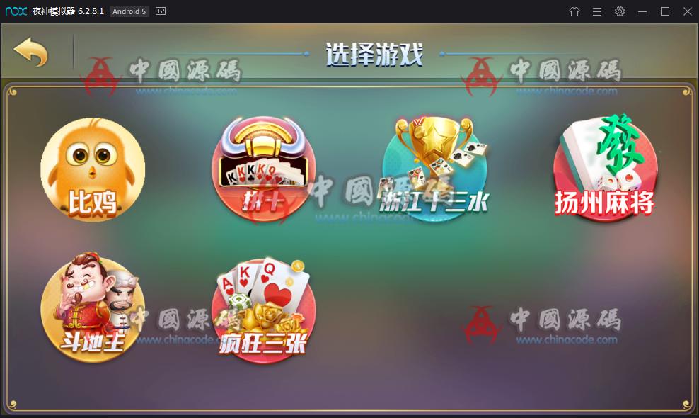 一点米棋牌游戏组件 网狐精华源码二次开发一点米游戏组件 棋牌-第2张