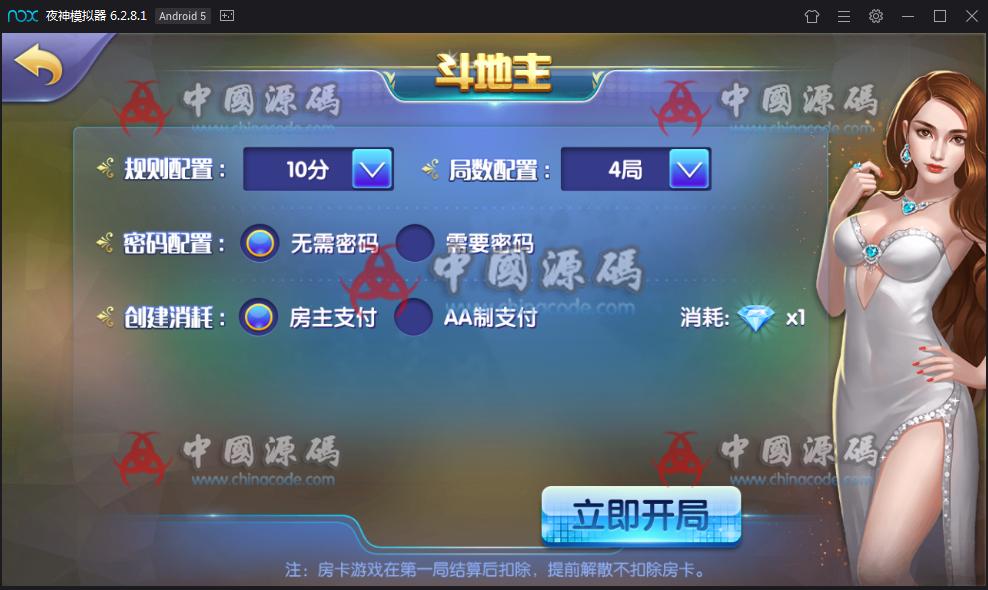 一点米棋牌游戏组件 网狐精华源码二次开发一点米游戏组件 棋牌-第6张