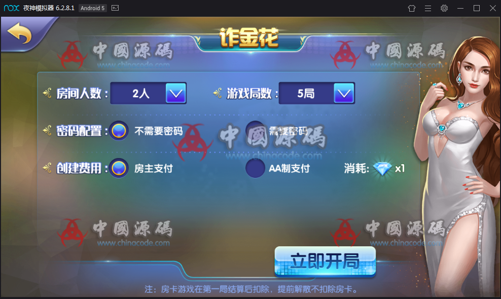 一点米棋牌游戏组件 网狐精华源码二次开发一点米游戏组件 棋牌-第7张