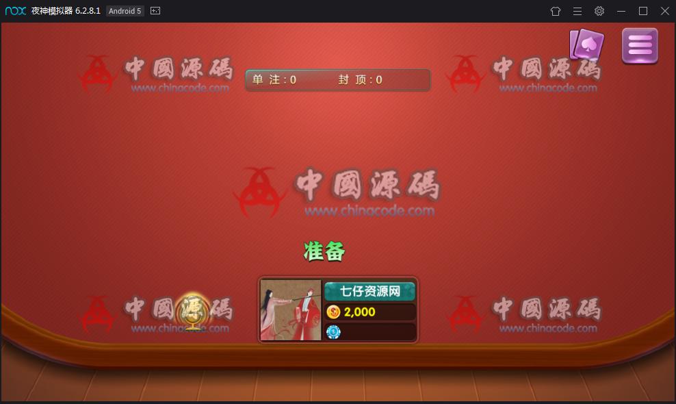 一点米棋牌游戏组件 网狐精华源码二次开发一点米游戏组件 棋牌-第11张