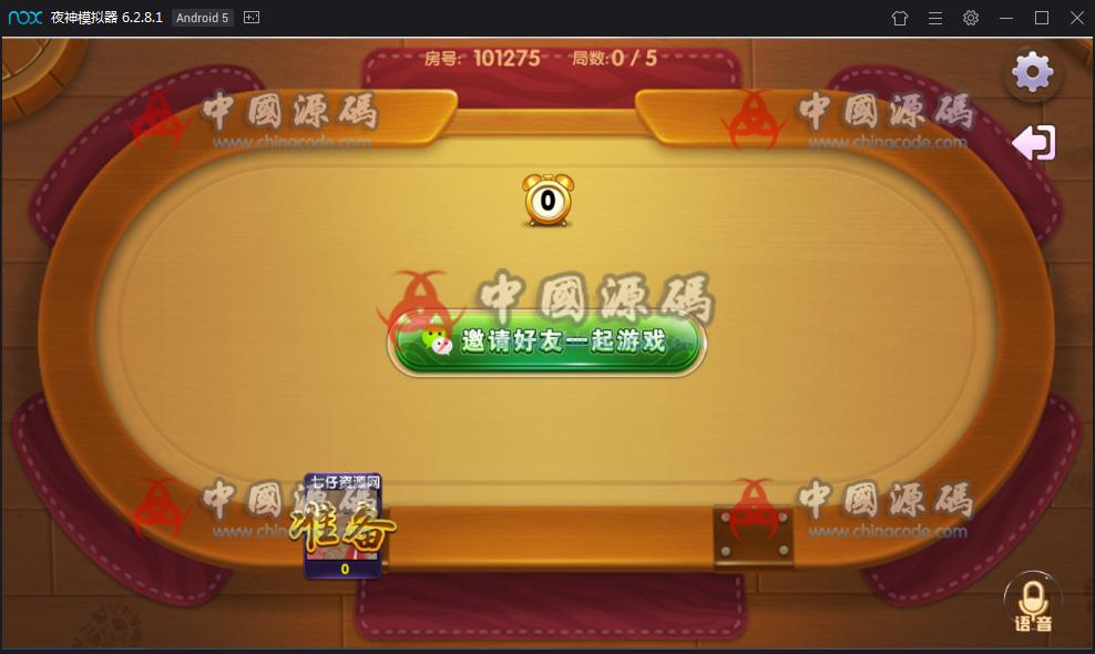 一点米棋牌游戏组件 网狐精华源码二次开发一点米游戏组件 棋牌-第12张