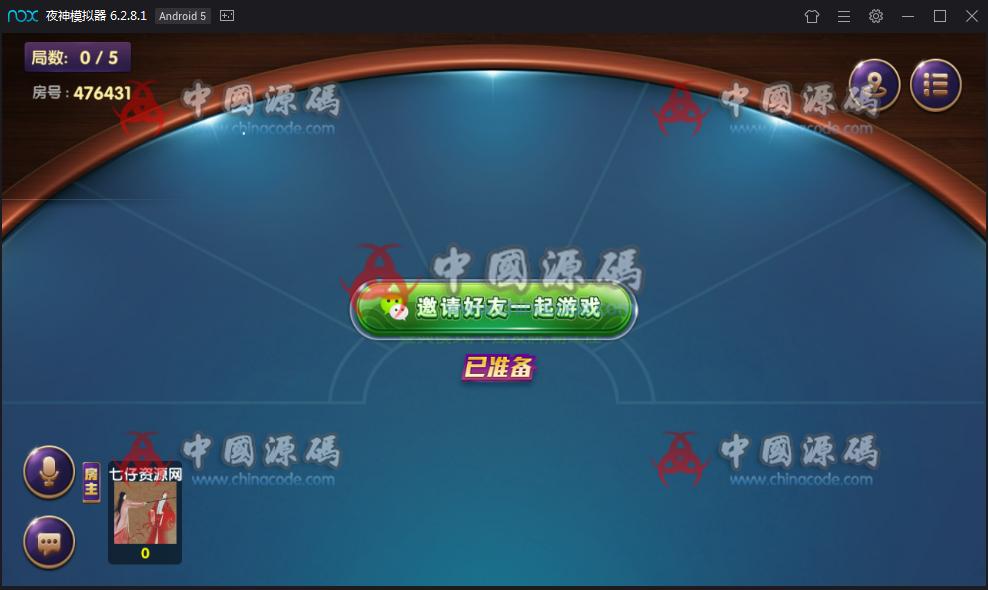 一点米棋牌游戏组件 网狐精华源码二次开发一点米游戏组件 棋牌-第13张