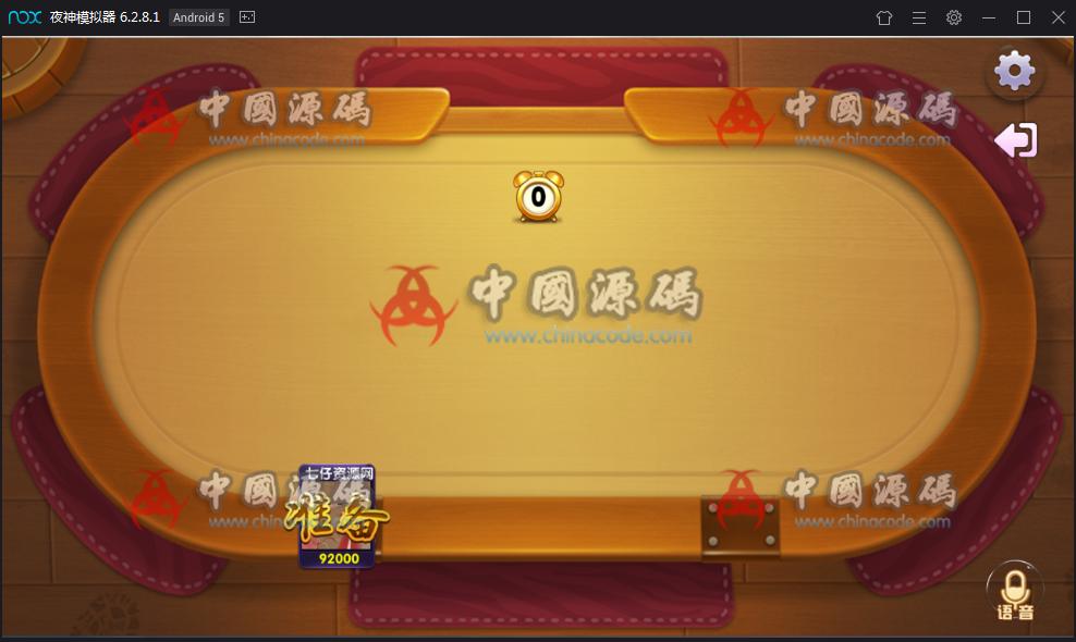 一点米棋牌游戏组件 网狐精华源码二次开发一点米游戏组件 棋牌-第15张