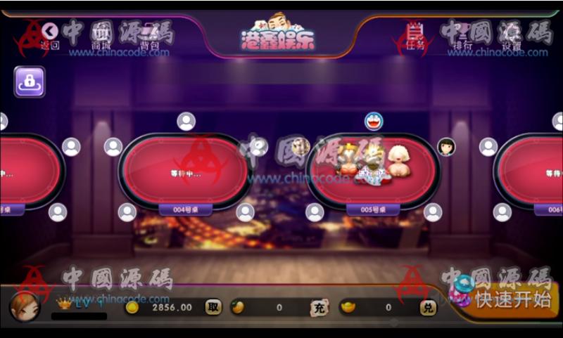 港鑫娱乐棋牌二次开发网狐荣耀1:1棋牌源码1020非组件 棋牌-第4张