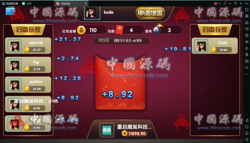 百棋微星组件+微信登录+全民推广游戏全套完整组件 棋牌-第8张