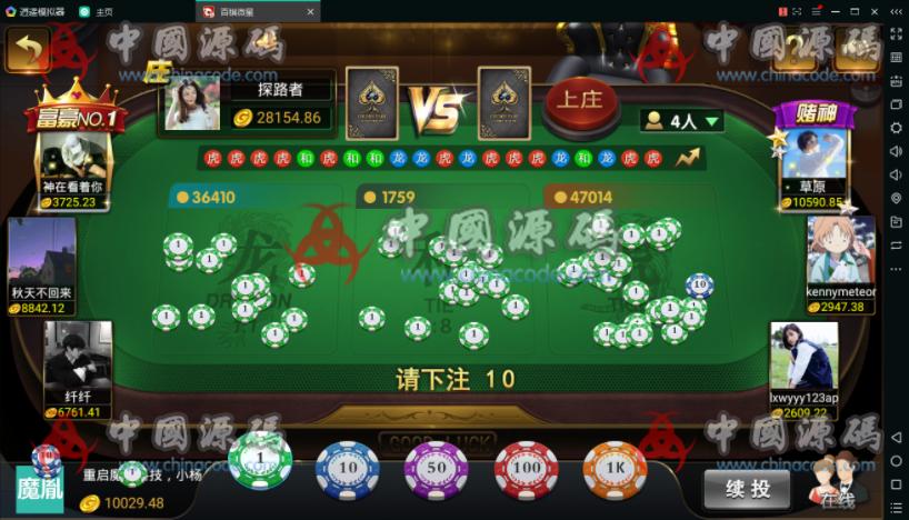 百棋微星组件+微信登录+全民推广游戏全套完整组件 棋牌-第14张