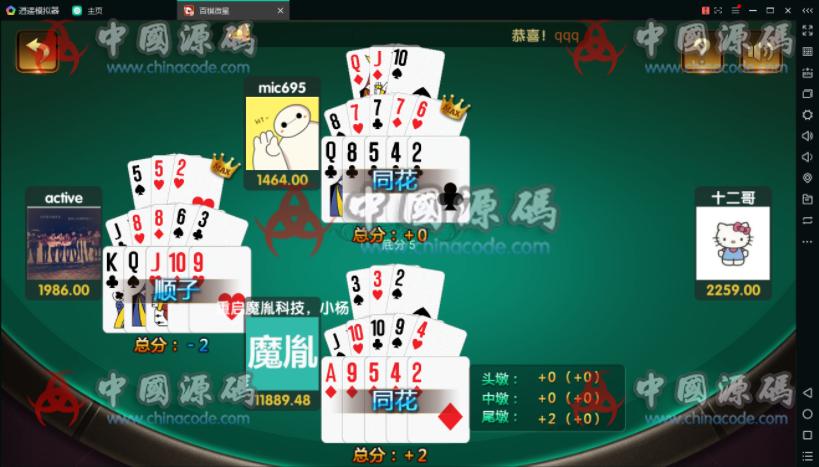百棋微星组件+微信登录+全民推广游戏全套完整组件 棋牌-第18张