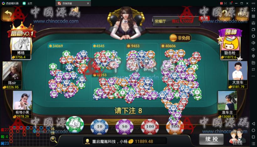百棋微星组件+微信登录+全民推广游戏全套完整组件 棋牌-第19张