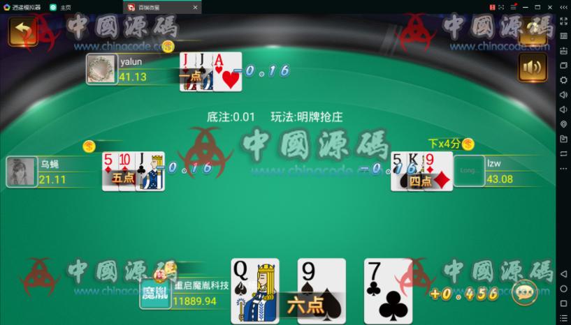 百棋微星组件+微信登录+全民推广游戏全套完整组件 棋牌-第20张