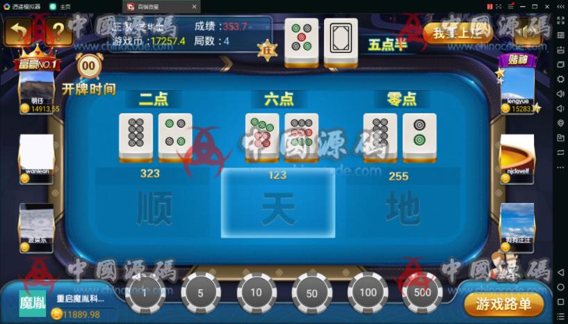 百棋微星组件+微信登录+全民推广游戏全套完整组件 棋牌-第22张