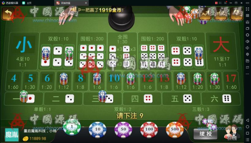 百棋微星组件+微信登录+全民推广游戏全套完整组件 棋牌-第23张