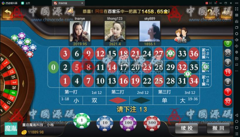 百棋微星组件+微信登录+全民推广游戏全套完整组件 棋牌-第24张