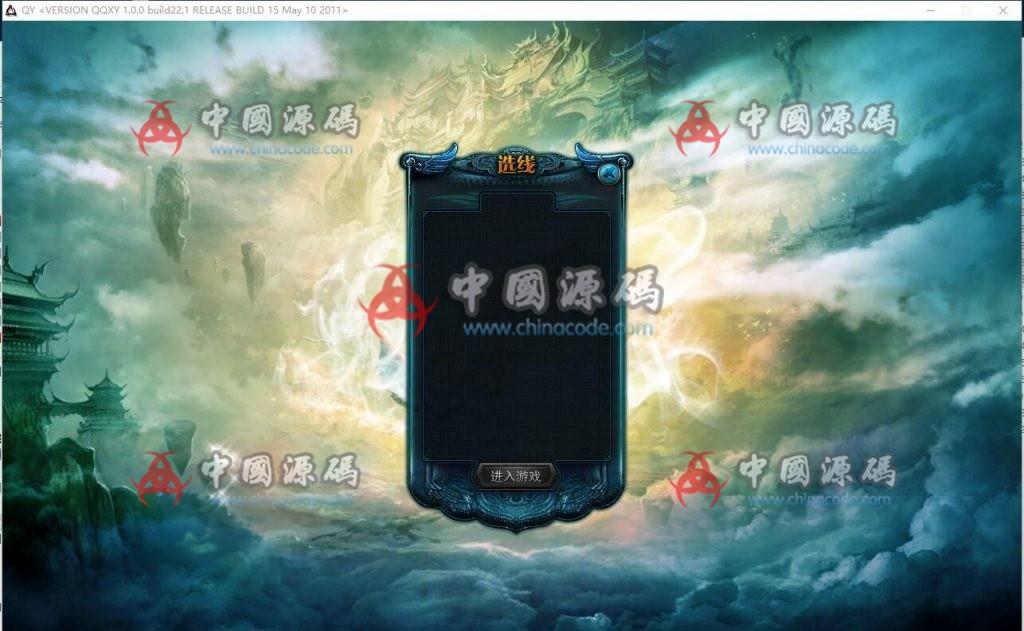 《QQ西游》源码 端游-第3张