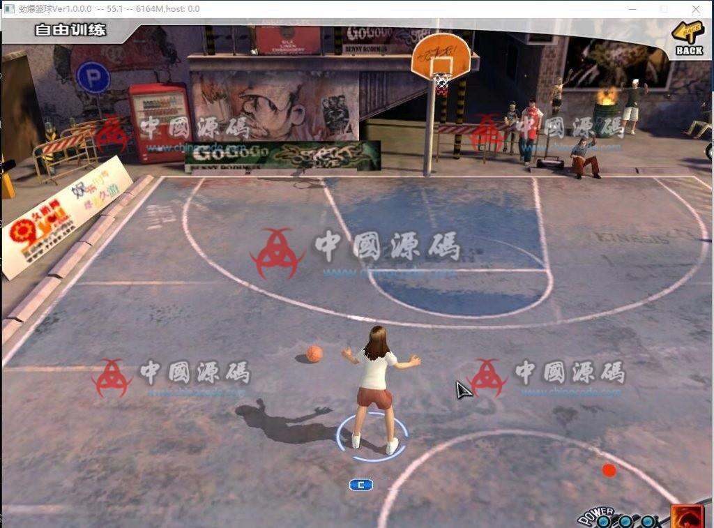 《劲爆篮球》源码 端游-第1张