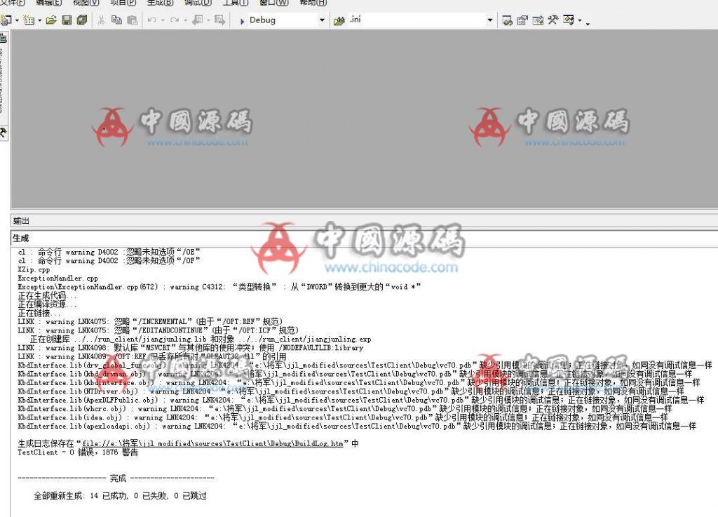 2D国战网游《将军令》全套源码 端游-第2张