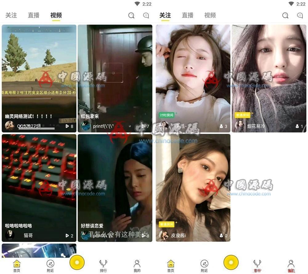 2020-云豹-仿快手抖音短视频+直播App源码:含Android源码+iOS源码+后台源码+全套文档 APP-第1张